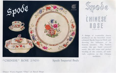 Rms Warrant Search Spode History Spode And