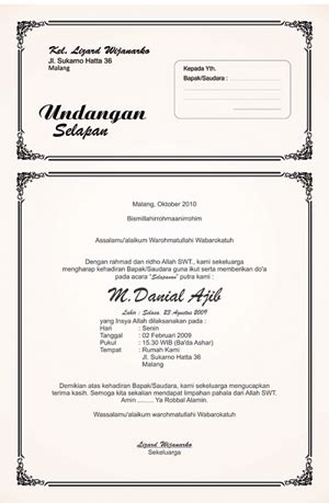 contoh membuat undangan wisuda contoh surat untuk undangan