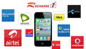mobile recharge api distribution license for mobile recharge api mobile