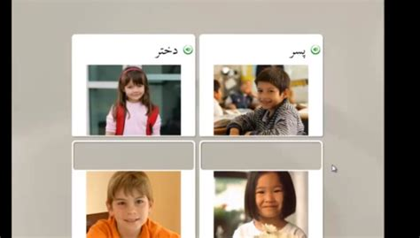 rosetta stone farsi rosetta stone persian with audio companion free download
