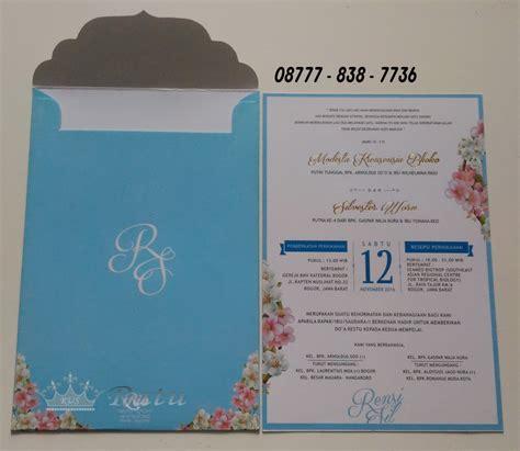 Souvenir Undangan Murah undangan hardcover dan softcover murah ratu undangan