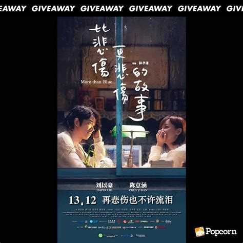 win preview   taiwanese romance   blue