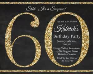60th birthday invitation gold glitter birthday party invite adult