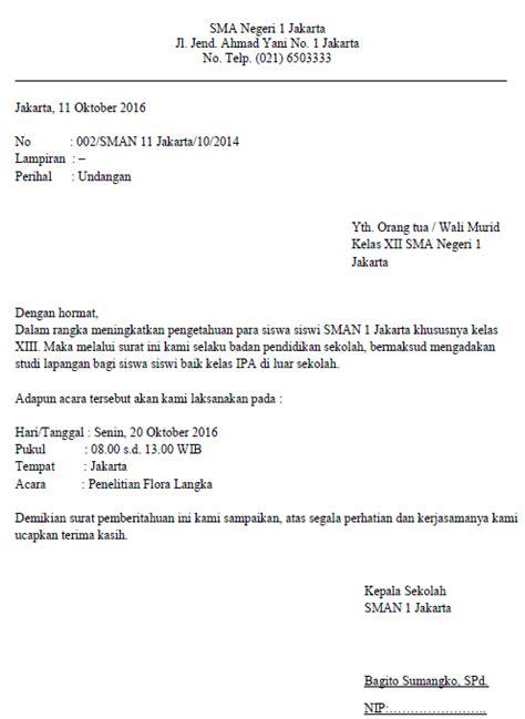 contoh surat dinas resmi sekolah  benar contohsuratmu