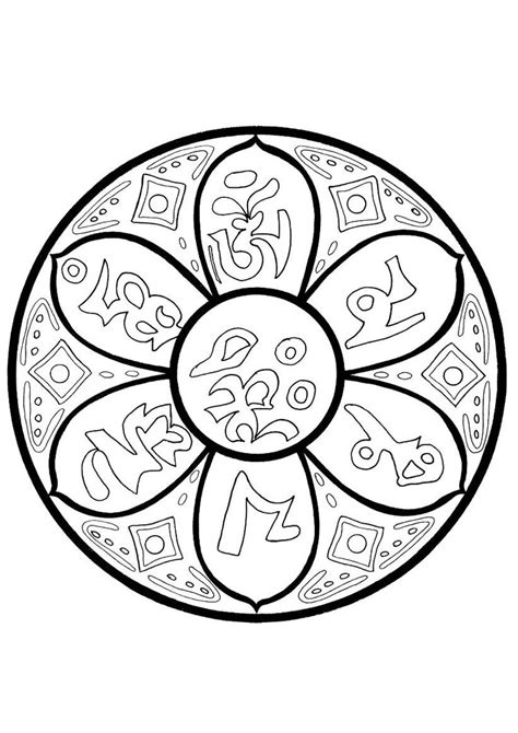 om mandala coloring pages tibetian om mantra mandala coloring pages hellokids com