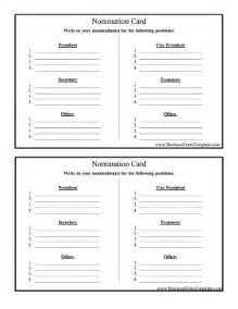 nomination card template