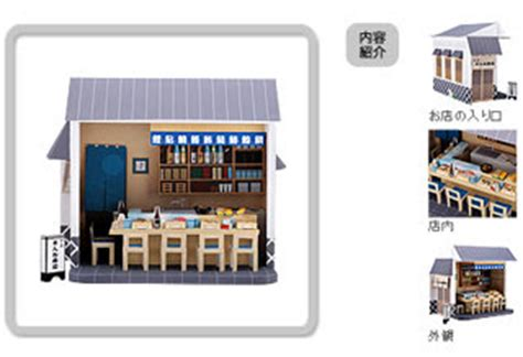 Sushi Papercraft - sushi bar papercraft paperkraft net free papercraft