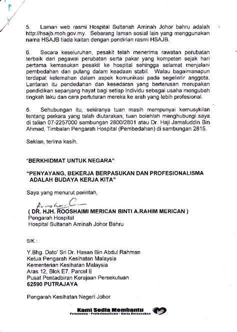 761 surat dari pengarah hospital sultanah aminah