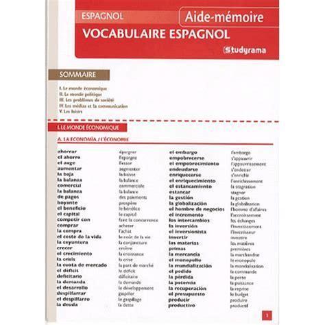 lexique essentiel de lespagnol vocabulaire espagnol achat vente livre maribel molio studyrama parution 10 04 2007 pas cher