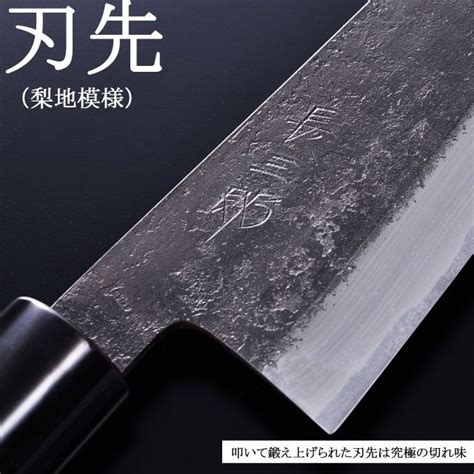 top quality kitchen knives japanese kitchen knife stainless butcher knife 180mm