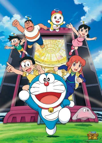 doraemon movie gadget museum image 514fxgr28ol doraemon the movie nobita s secret