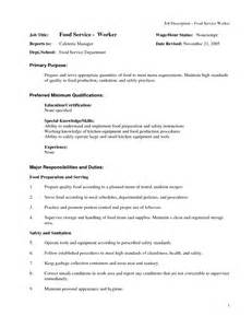 professional resume recent education food service worker