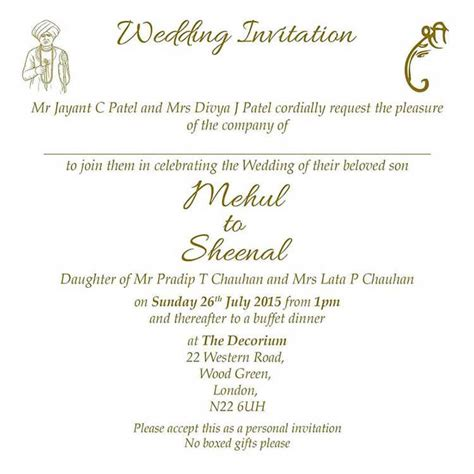 wordings for wedding invitation card hindu wedding invitation wordings and templates by card fusion