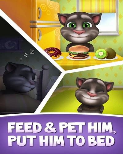 hack mod game my talking tom my talking tom unlimited coins zip