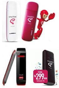 Modem Fren harga modem smartfren hp modem smart terbaru
