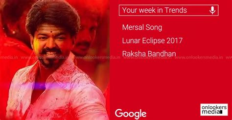 download mp3 from mersal movie mersal song trending on top here s what google tweeted