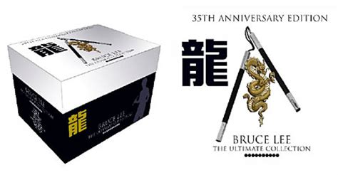 35th anniversary box set bruce the ultimate collection 35th anniversary