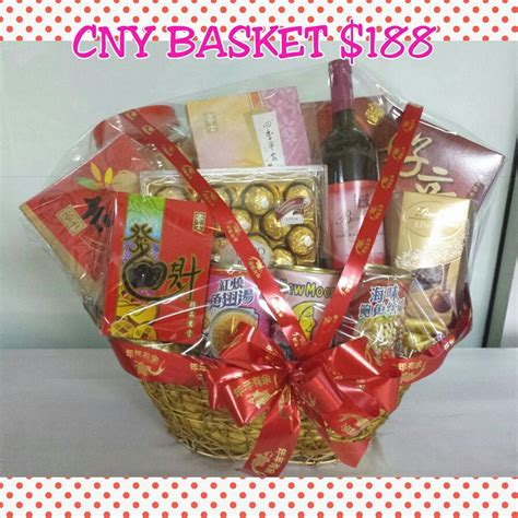 new year basket new year basket cnyb008 d d flowers gifts