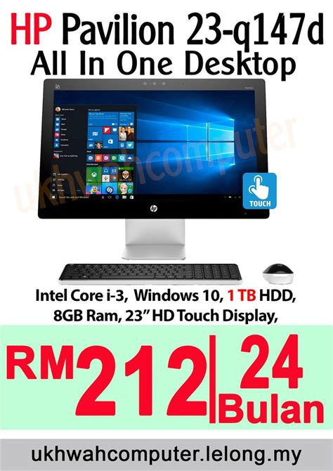 Harga Desktop All In One by Hp Pavilion 23 Q147d Desktop Harga A End 2 17 2017 8 18 Am