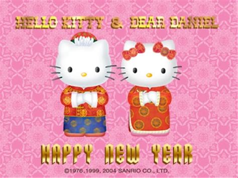 wallpaper hello kitty happy new year hello kitty new year wallpapers