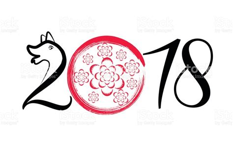 new year 2018 year of the happy new year 2018 year of the lunar new year