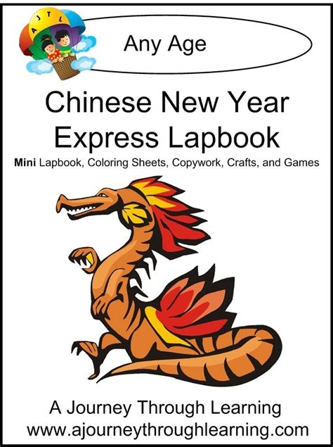 new year express new year express lapbook a journey