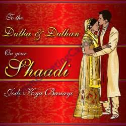 shaadi wedding card