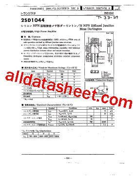 transistor horizontal panasonic transistor horizontal panasonic 28 images d1878 datasheet pdf sanyo gt panasonic datasheet
