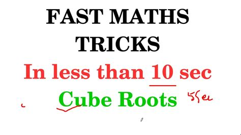 10 Tricks For Less by To Find The Cube Root Tricks Less Than 10 Sec