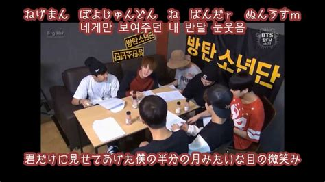 bts coffee mp3 download kiwi6 coffee 방탄소년단 bts 防弾少年団 日本語字幕 ルビ chords chordify