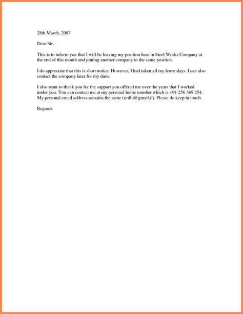 Brief Letter Of Resignation by 5 Notice Resignation Letters Notice Letter