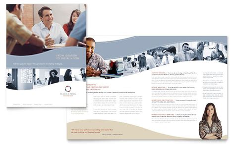 advertising brochure template marketing consulting brochure template design