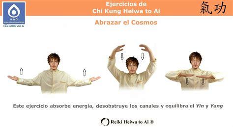 reiki heiwa  ai har abrazar el cosmos ejercicios