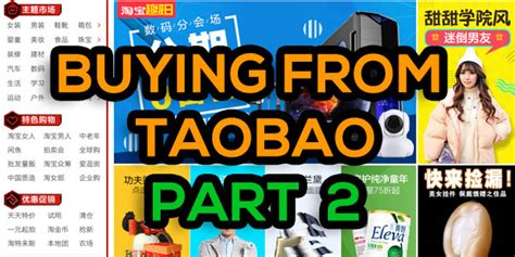 alibaba vs taobao taobao part 2 price comparison vs aliexpress