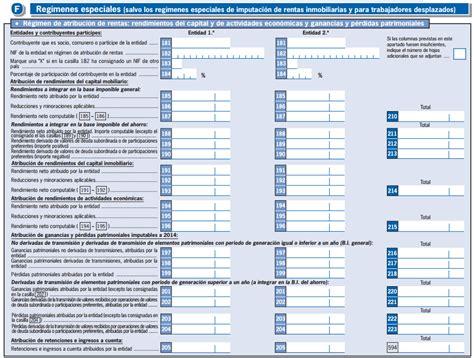 irpf modelo 100 ca 241 a renta y patrimonio 2014