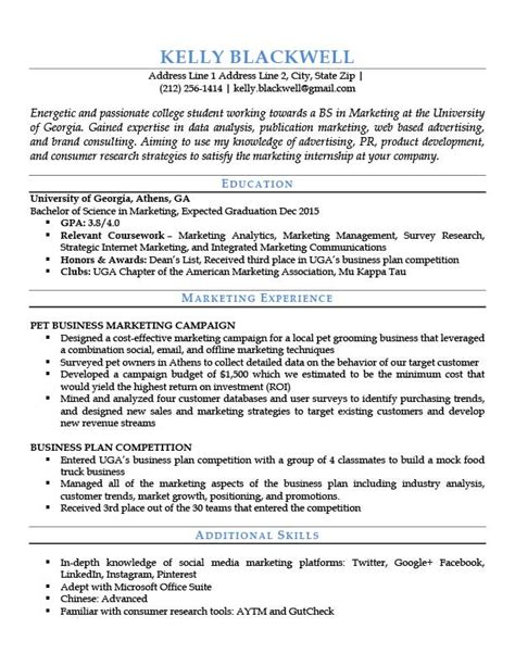 Entry Level Resume Template Free by Career Level Situation Templates Resume Genius