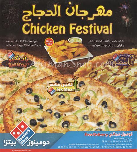 domino pizza menu delivery domino s pizza menu on ammansnob com