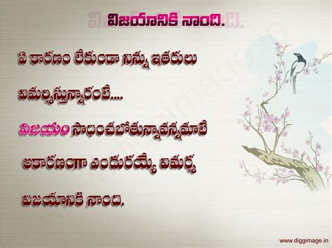abraham lincoln biography pdf in telugu stepping stone to success telugu quotes
