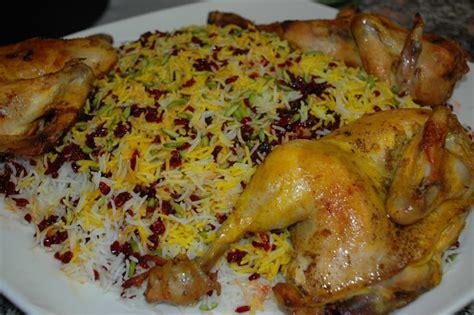 barberry rice zereshk polow recipe sbs food