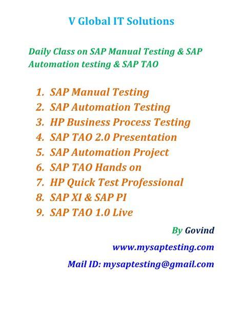 sap tao 2 0 sap erp testing sap testing hp alm training sap xi