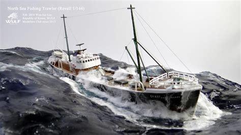 fishing boat trawler 1 144 north sea fishing trawler model ship gallery