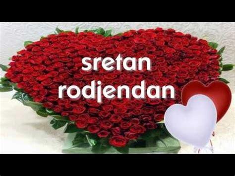 54 best images about Sretan Rodjendan on Pinterest