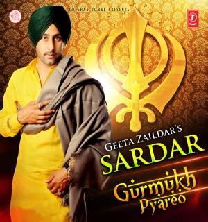download mp3 dj punjabi songs gurmukh pyareo geeta zaildar full album download djpunjab