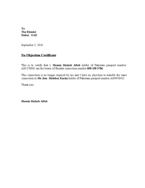 application letter for new sim card non objection letter sle how to write a noc letter