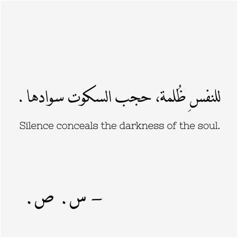 tattoo quotes in urdu 224 best images about arabic quotes on pinterest
