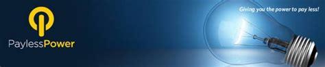 prepaid lights no deposit electricity providers no deposit texas