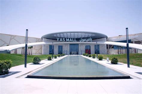 layout of yas mall yas mall