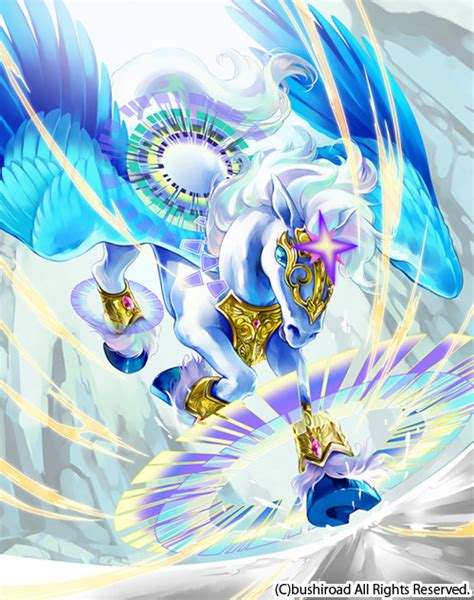 Cardfight Vanguard Frontal Celestial Mel Ejal feather celestial protection