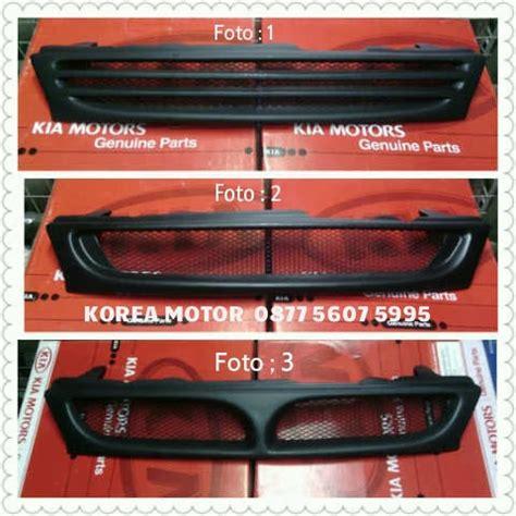 Isc Atoz Visto By Korea Parts Shop grille timor onderdil mobil korea