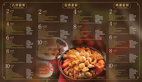 teochew city seafood restaurant new year menu putien nex new year menu 28 images 8 best restaurants
